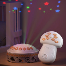Проектор – ночник звездное небо Tumama