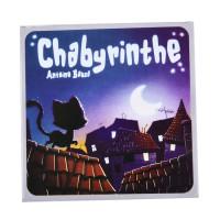 Настольная игра Chabyrinthe (Мяу лабиринт)