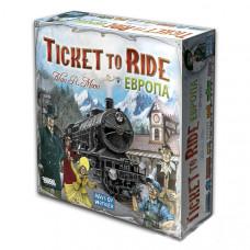 Ticket to Ride: Европа (Билет на поезд Европа)